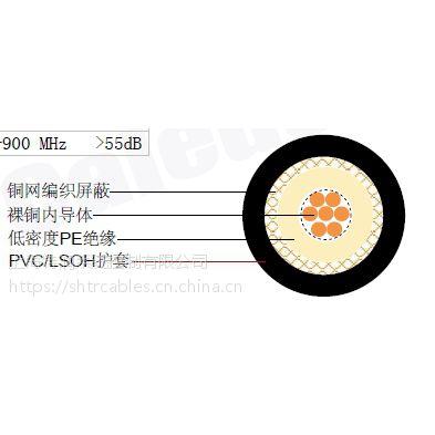 上海特润RG 8 A/U同轴电缆