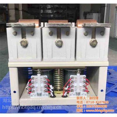 高压真空接触器厂家|云南高压真空接触器|通光电气(在线咨询)