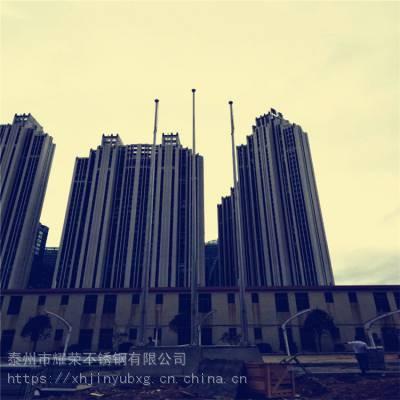 泰州耀荣电动不锈钢旗杆生产厂家