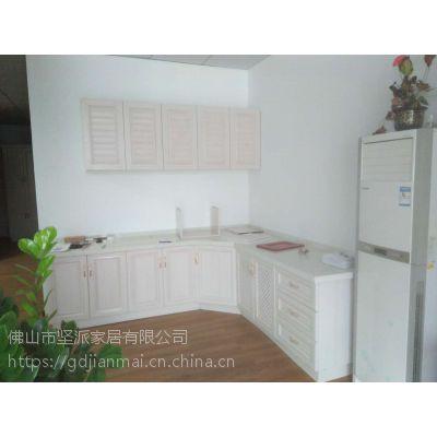 惠州全铝家具招商_铝合金厨柜加盟 _全铝浴室柜【图】 _铝合金家居诚邀合作