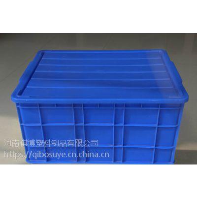 郑州塑料周转筐生产厂家食品周转箱