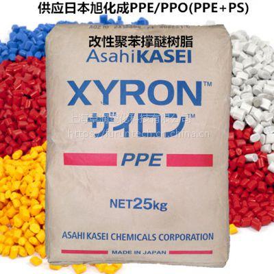 经销日本旭化成PPE Xyron 540Z采龙阻燃级PPO 防火5VA聚苯撑醚树脂