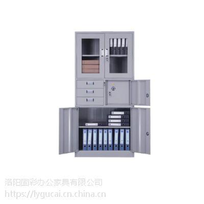 济源文件柜规格尺寸固彩gc-08带锁【厂家直销】