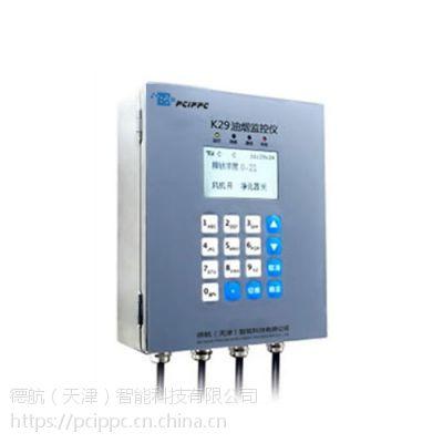 PCIPPC-餐饮业油烟监控系统 油烟在线监测仪