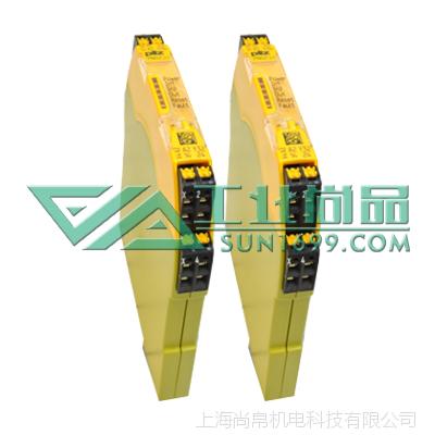 尚帛供应PILZ皮尔磁751101_PNOZ s1 C 24VDC 2 n/o安全继电器