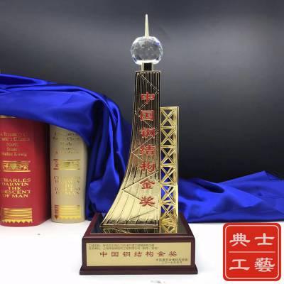济南市厂家供应建筑工程钢结构奖杯,锌合金奖杯定做价格,颁奖晚会奖品礼品设计定制
