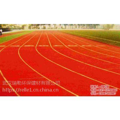 塑胶跑道、瑞勒环保、pvc塑胶跑道