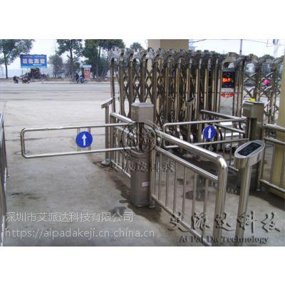 艾派达科技电动手动杆 栅栏道闸摆闸停车场超市景区小区