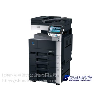 顺德 多功能打印一体机 租赁多少钱 微型打印机销售 柯尼卡美能达