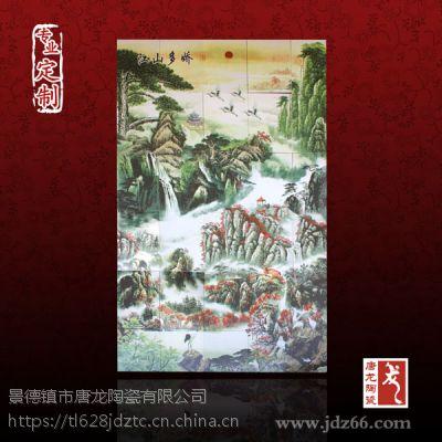 景德镇高温瓷板画定做定制 高档陶瓷礼品瓷板画制作厂家