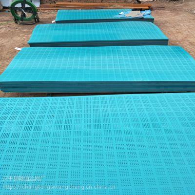 爬架网@钢片建筑钢价外防护网@广州钢网片生产厂家