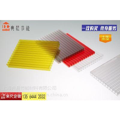 大棚阳光板每平米价格,阳光板能用几年,嘉兴耐力板厂家 典晨牌