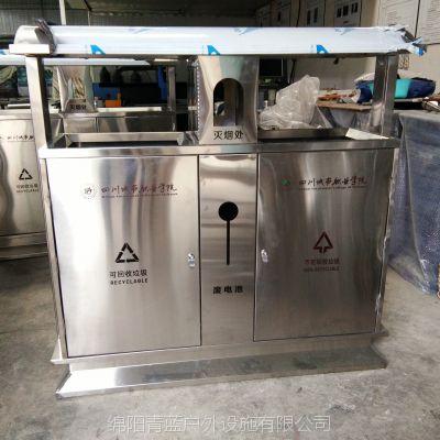 大容量不锈钢分类垃圾箱 居民小区垃圾桶 高端大气 市政单位环卫箱