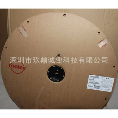 Molex/莫莱克斯 02092166 02-09-2166 原装正品 特价出售