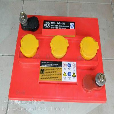铅酸电瓶顺风3D250观光游览车蓄电池6V250Ah搬运车蓄电池