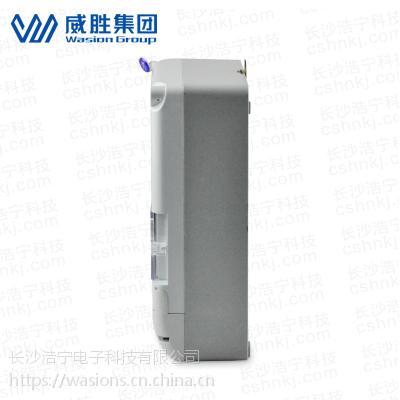 供应长沙威胜DTSY341-MB3三相四线预付费多功能电表 3×57.7/100V