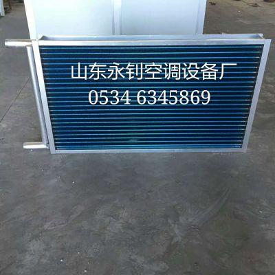 质量好的_【表冷器生产厂家_北京约克空调销售处】