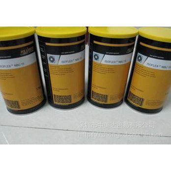 进口克鲁勃KLUBER HOTEMP SUPER CH2-100合成高温链条油