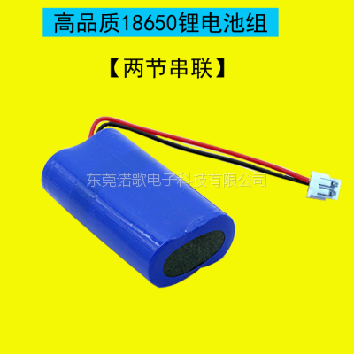 1800毫安18650锂电池组 两节串联 电动自行车头灯电池