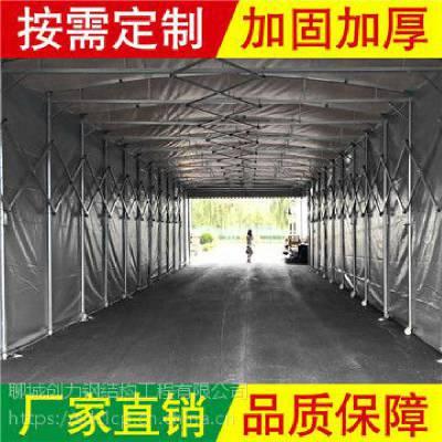 青岛黄岛厂区推拉雨棚|出货平台雨棚|物流伸缩雨蓬布 ,按场地定做