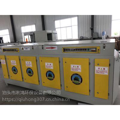 印刷厂VOC废气处理环保设备油墨喷绘喷漆车间油漆除味光氧净化器