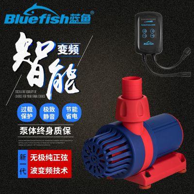 蓝鱼JL-5000变频鱼缸抽水泵直流无刷鱼缸过滤器