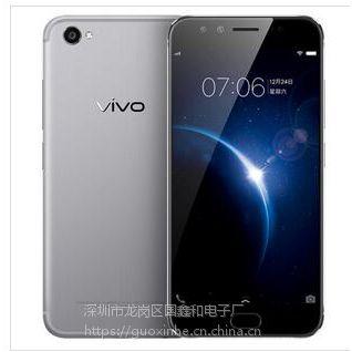 八核 vivo X9 全网通4G 6GB+128GB 移动4G 联通电信4G手机