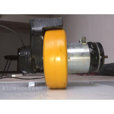 驱动轮 意大利CFR品牌 MRT05.0063 差速 200W 差速行走一套控制
