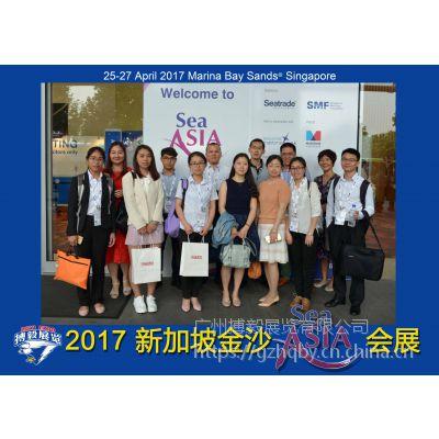 2018年新加坡APM海事展/2018年3月14-16日第15届新加坡亚太海事展览会