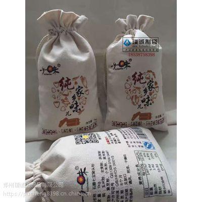 供应大米布袋大米袋子包装袋郑州现货直销