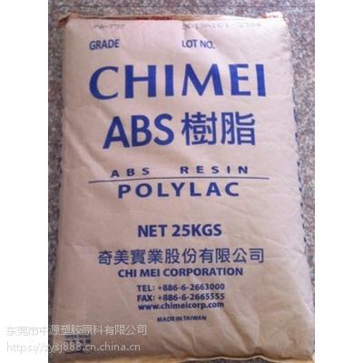 ABS 763 台湾奇美ABS763 奇美763 ABS原材料
