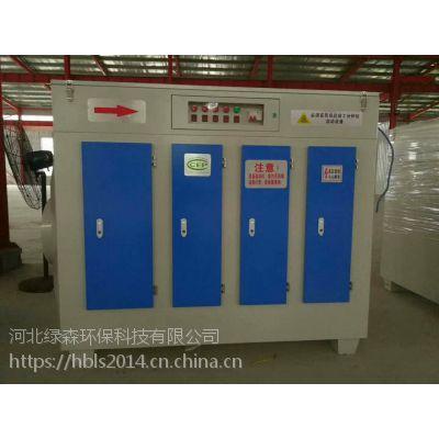 光氧催化废气处理设备厂家批发价格销售