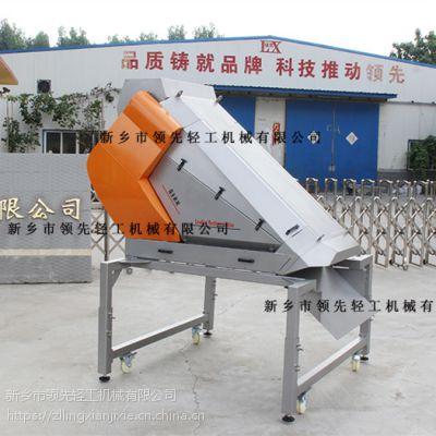 葡萄除梗机-新乡领先LX双摆筒式除梗粒选机5吨每小时
