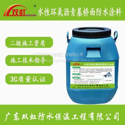 水性环氧沥青防水涂料 双虹价格