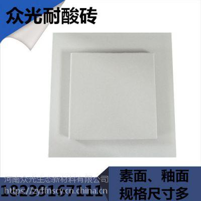 四川耐酸砖|四川附近耐酸碱砖生产厂家