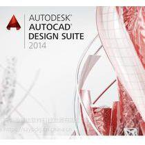 正版Autodesk公司出品著名CAD2018软件