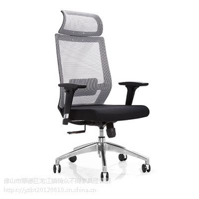 广东椅众不同办公家具批发办公椅电脑椅企业老板椅经理椅主管椅现代简约网椅转椅