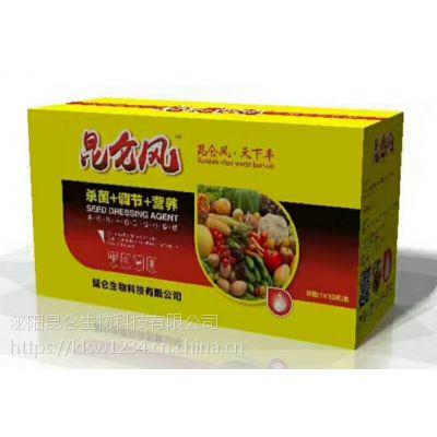 供应 昆仑风增产套餐(杀菌营养调节) 1袋4小袋 叶面肥价格 全国批发