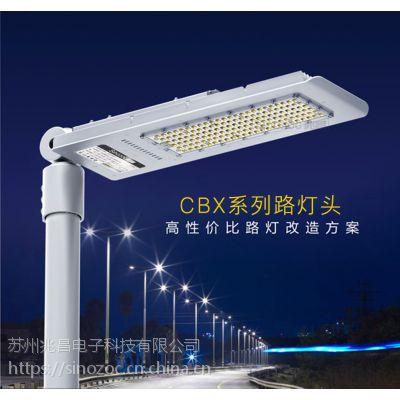 兆昌LED路灯生产CBX厂家压铸路灯头120W农村道路照明灯