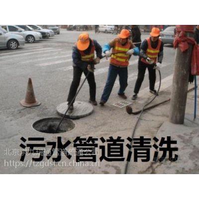 北京通州区高压清洗管道公司电话多少