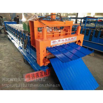 博远彩钢瓦双层压瓦机成型设备 泊头全自动彩钢瓦机生产厂家供应