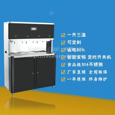 比纯饮水机 比纯节能饮水机 比纯150人用饮水机 比纯不锈钢饮水机
