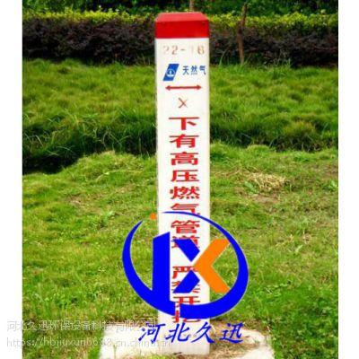 【地埋式标志桩生产厂家】优选 --河北久迅