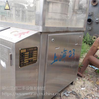 山东梁山出售华达全自动胶囊填充机 回收填充机