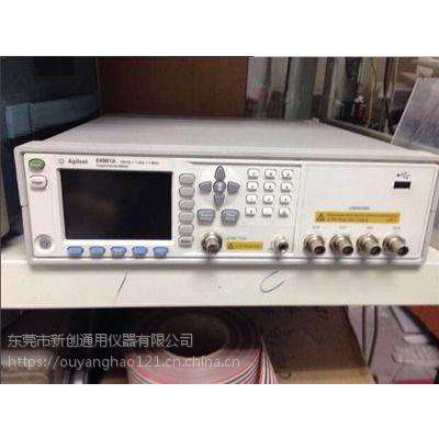 AgilentE4981A电容计