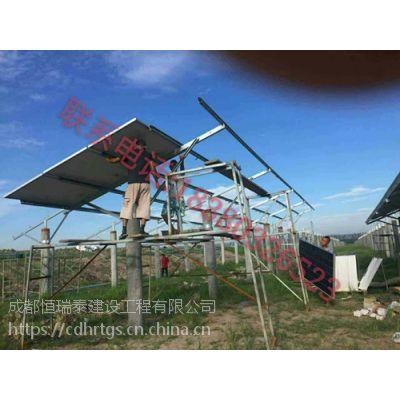 工业厂房光伏发电站建设EPC总承包商业屋顶光伏发电投资建设
