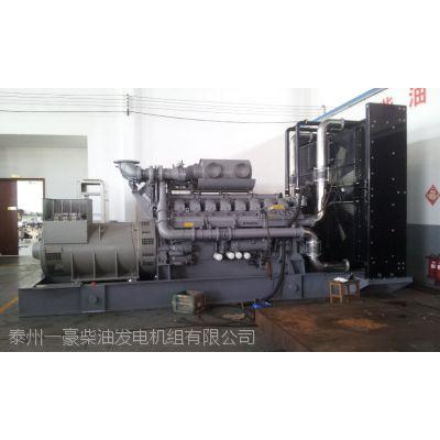 进口柴油发电机 帕金斯柴油发电机组 油耗低 环保静音 一豪动力热卖
