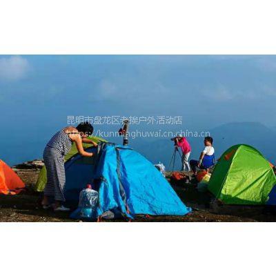 自动帐篷图片 昆明自动帐篷批发 充气床独特款式 多款折叠桌椅 云南户外用品供应商