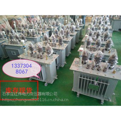 红伟电力厂家直销s9-50KVA油浸式变压器10/0.4 全铜