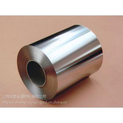 防锈铝板合金铝板厂家保温铝卷